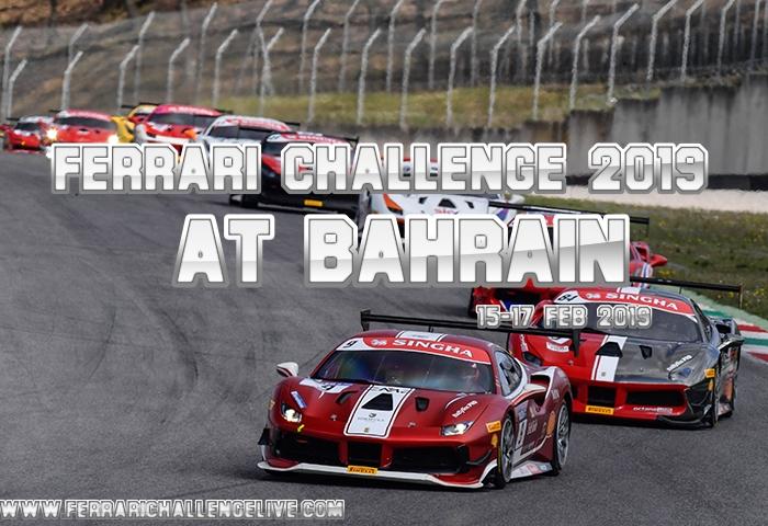 Ferrari Challenge Bahrain 2019 Live Stream